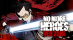 No More Heroes : Red Zone [JP]