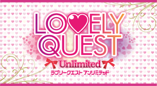 Lovely Quest : Unlimited [JP]