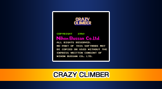 Arcade Archives - Crazy Climber