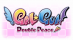 Gal*Gun Double Peace [US]