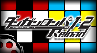 Danganronpa 1・2 Reload