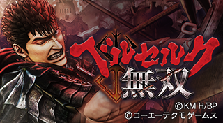 Berserk and the band of the Hawk [JP]