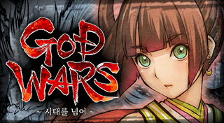 God Wars : Future Past [KR]