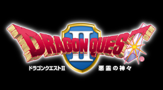 Dragon Quest II : Luminaries of the Legendary Line [JP]
