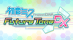 Hatsune Miku : Project Diva Future Tone DX [JP]