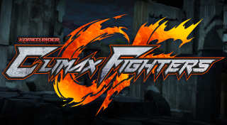 Kamen Rider : Climax Fighters [JP]