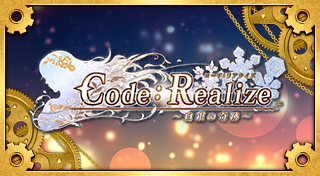 Code : Realize - Wintertide Miracles [JP]