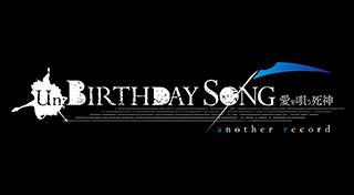 Un:Birthday Song - Ai o Utau Shinigami - another record [JP]