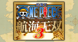 One Piece : Pirate Warriors 3 [CN]