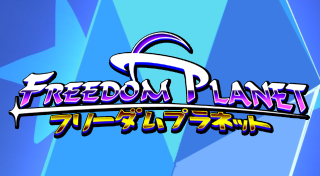 Freedom Planet [JP]