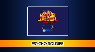Arcade Archives - Psycho Soldier