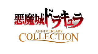 Castlevania Anniversary Collection [JP]