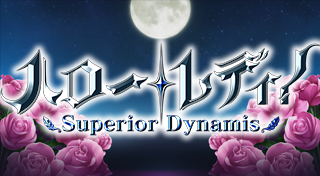 Hello Lady! Superior Dynamis [JP]