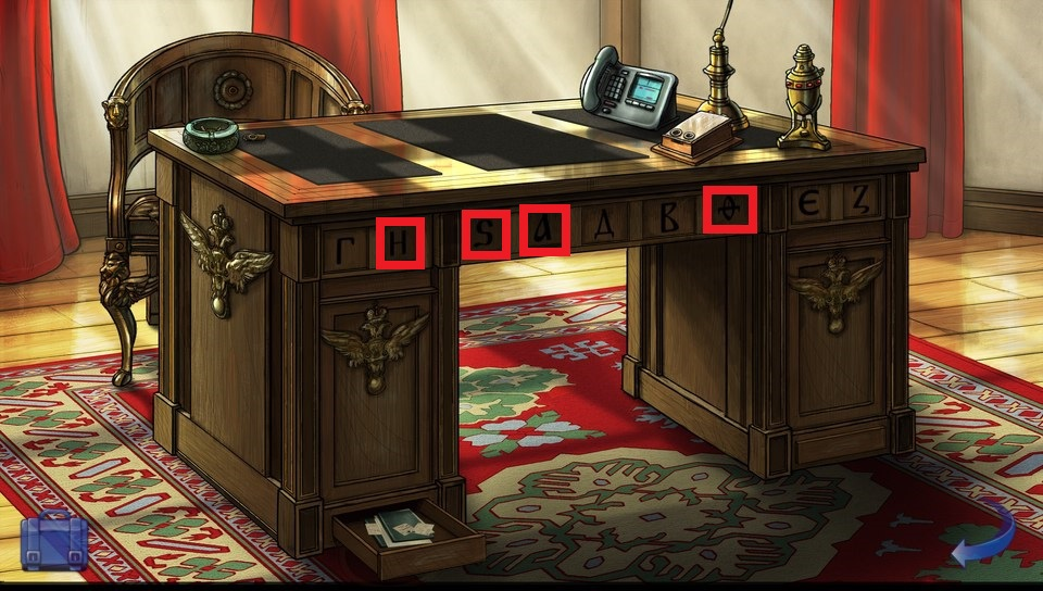 les chevaliers de baphomet la mal diction du serpent guide des troph es ps4. Black Bedroom Furniture Sets. Home Design Ideas